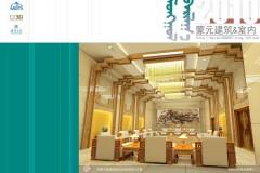 内蒙古博物馆设计  --齐宝厅