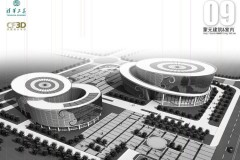 蒙元建筑--文化中心设计