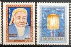 1962年之2010年蒙古国发行的成吉思汗专题邮票