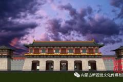 内蒙古辽上京契丹辽文化主题商业步行街设计效果