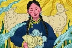 《游牧印迹》蒙古族游牧生活插画设计