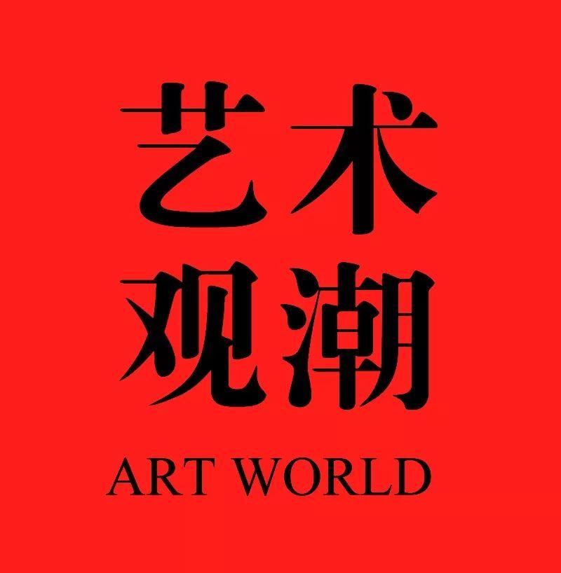 中国当代水彩系列研究展首展(北京)蒋智南作品欣赏