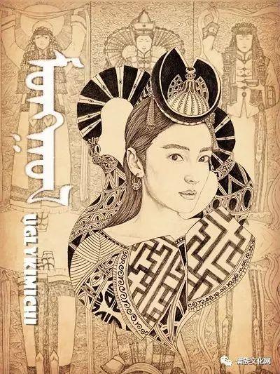 一组有着浓郁蒙古民族风格的插画作品 第4张