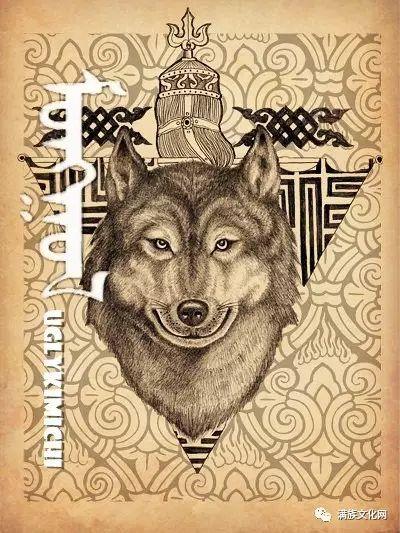 一组有着浓郁蒙古民族风格的插画作品 第10张