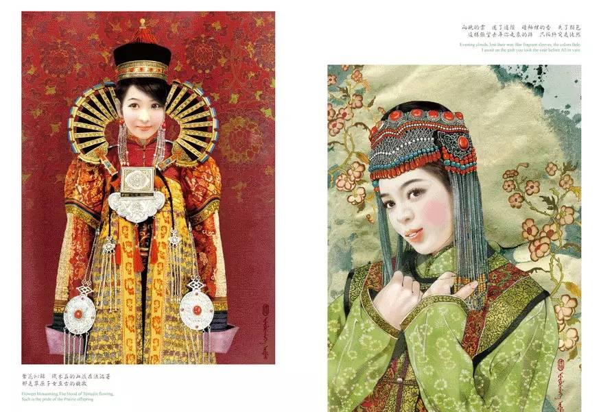 德珍笔下的 蒙古各部落 美女插画 第13张