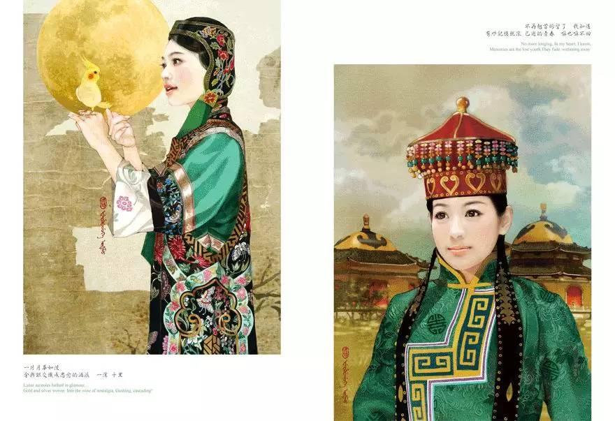 德珍笔下的 蒙古各部落 美女插画 第12张