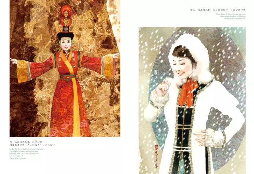 德珍笔下的 蒙古各部落 美女插画 第14张