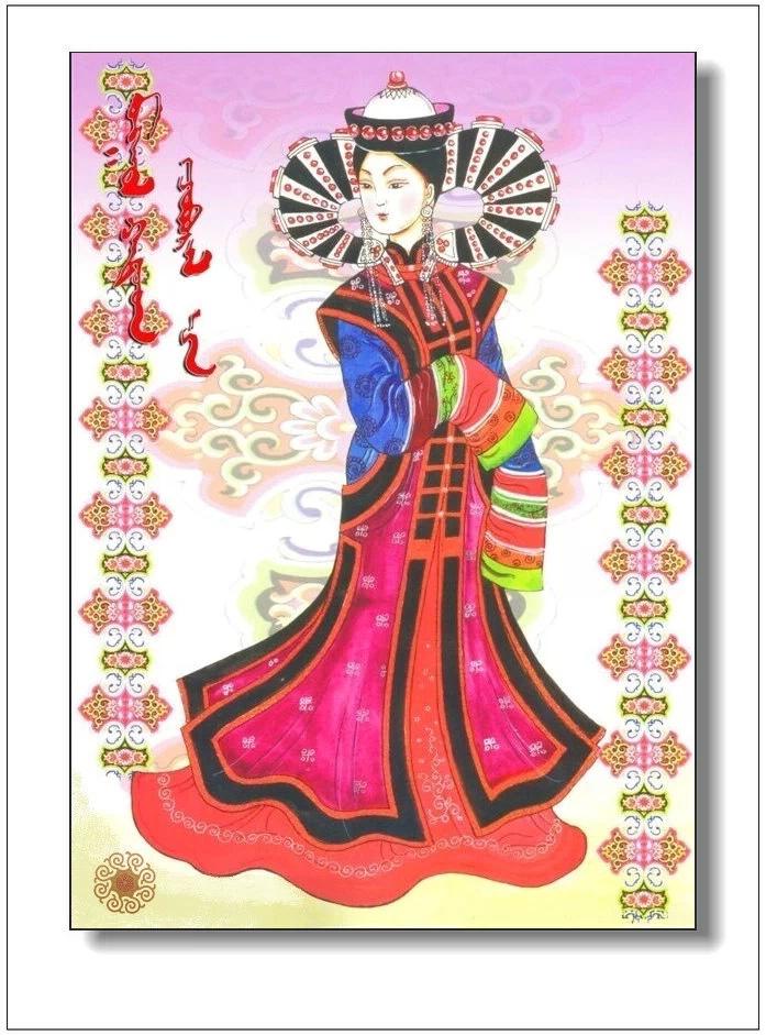 ©◆画中的蒙古美人 — mongol hatad 第10张
