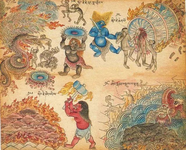 地狱变相图【蒙古绘画】 第22张