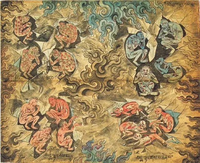 地狱变相图【蒙古绘画】 第32张