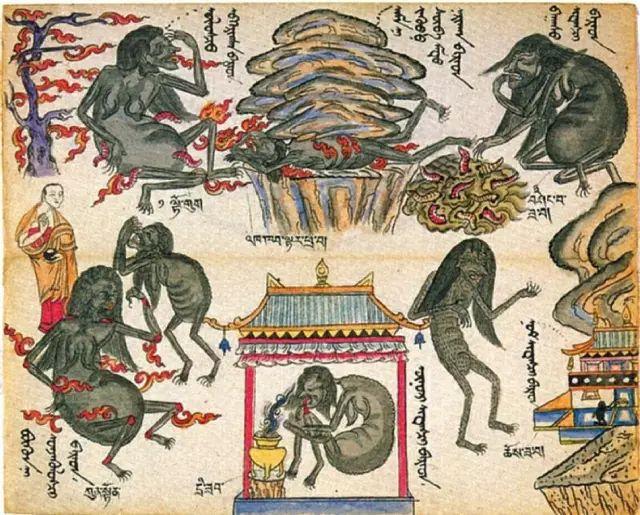 地狱变相图【蒙古绘画】 第36张