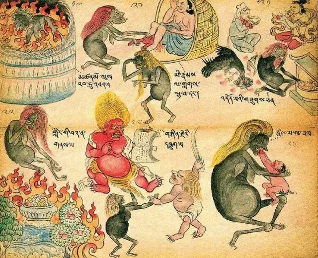 地狱变相图【蒙古绘画】 第38张