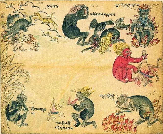 地狱变相图【蒙古绘画】 第39张