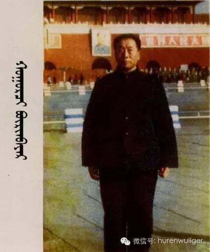 著名胡尔奇——布仁巴雅尔简介(3)