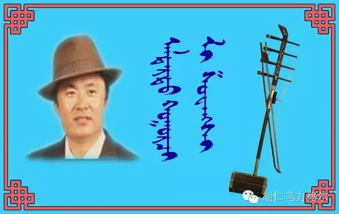 著名胡尔奇李双喜简介