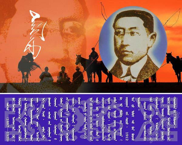 蒙古族习俗图文(蒙古文)3蒙古族习 (60).jpg