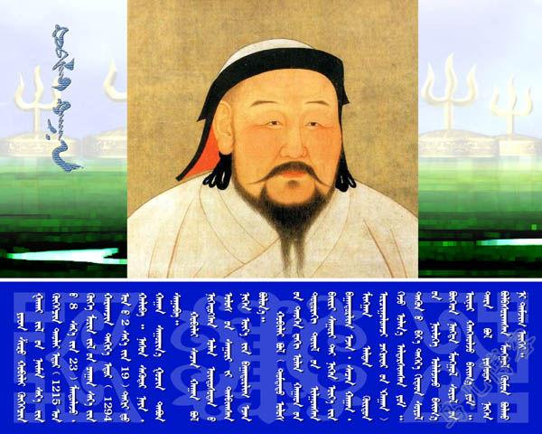 蒙古族习俗图文(蒙古文)3蒙古族习 (62).jpg