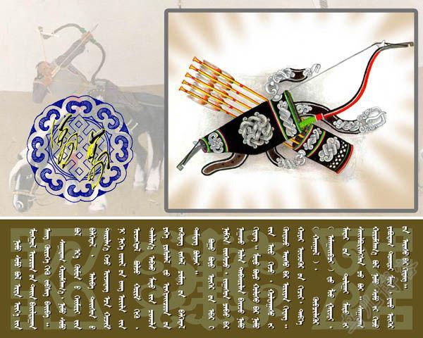 蒙古族习俗图文(蒙古文)3蒙古族习 (58).jpg