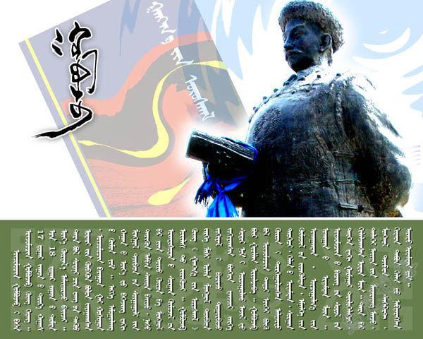 蒙古族习俗图文(蒙古文)3蒙古族习 (69).jpg