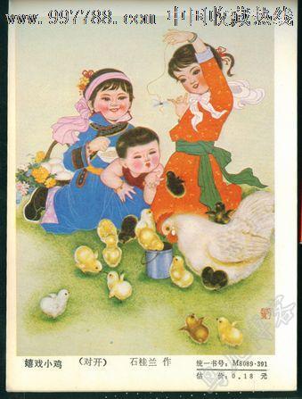 年华风格的蒙古题材画 第9张