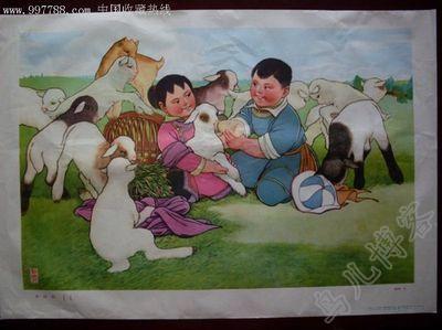 年华风格的蒙古题材画 第17张