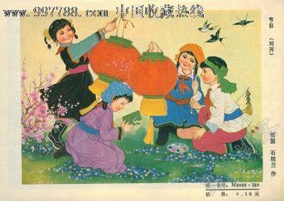 年华风格的蒙古题材画 第16张