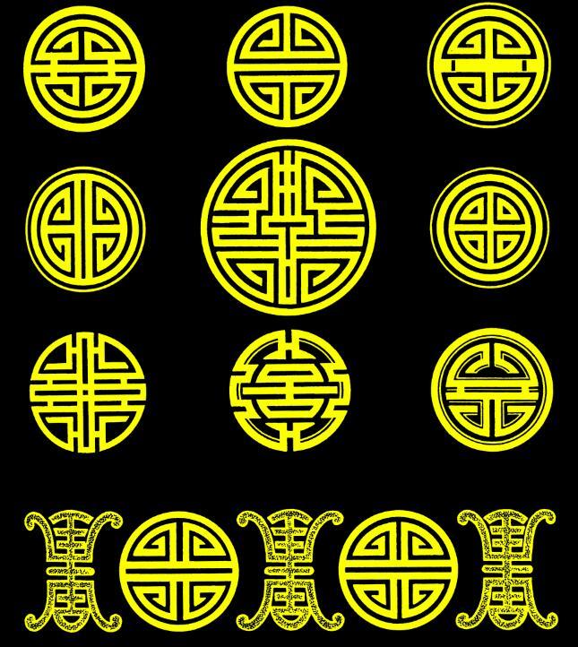蒙古图案--圆形图案psd格式 第3张
