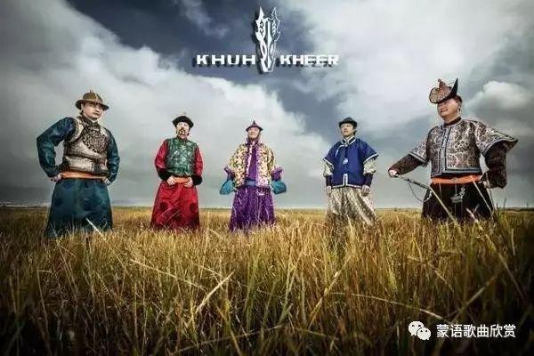 【点歌平台】蒙古歌曲《 Ar-shiliin-domog》 歌词 第1张