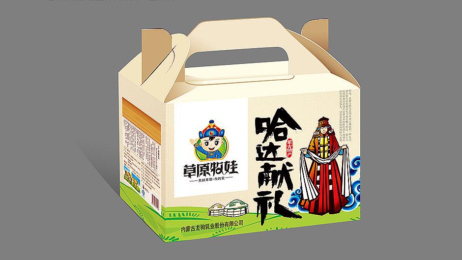 草原牧娃,吃得到的蒙古情【食品包装设计】 第2张