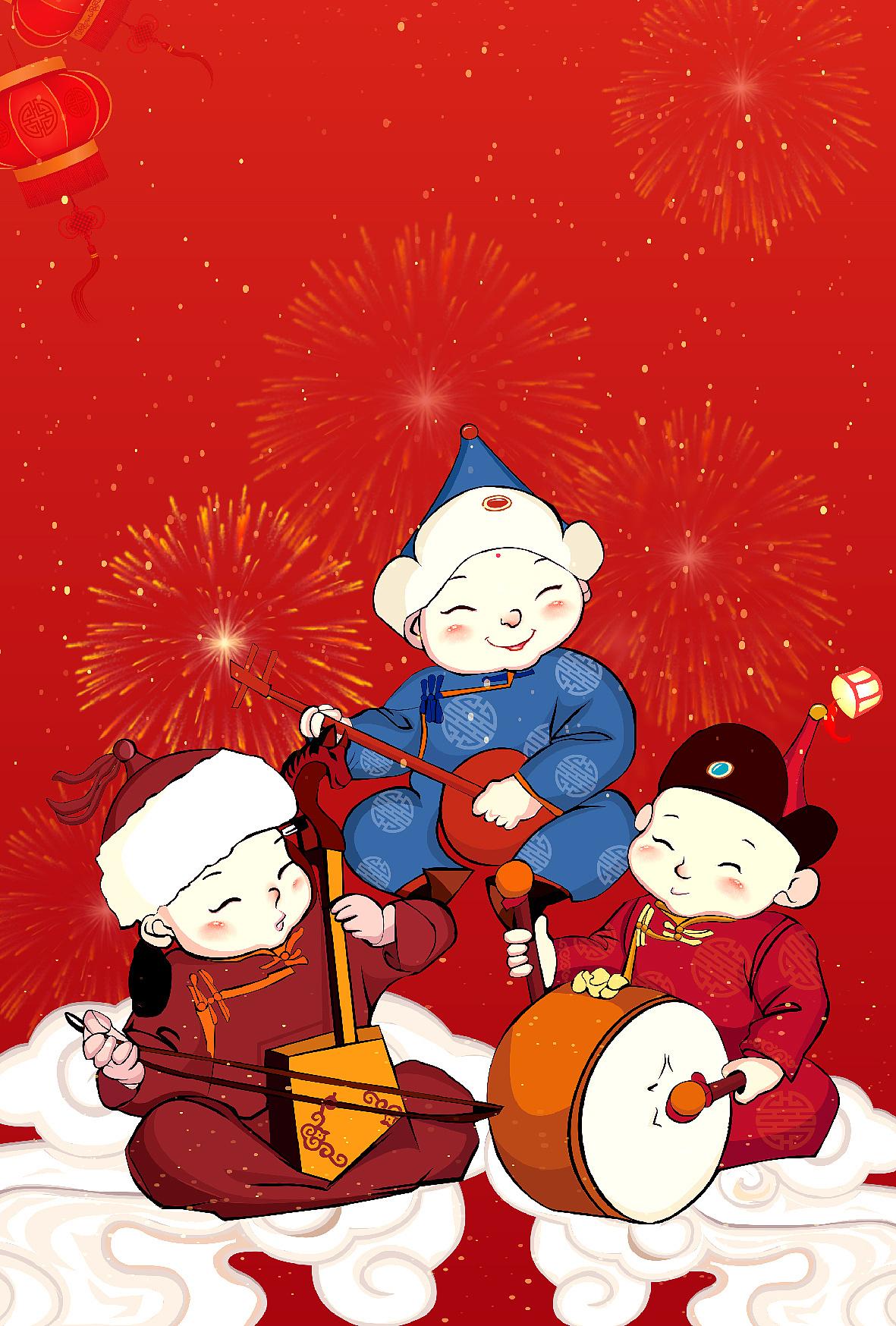 蒙古族小插画 第3张