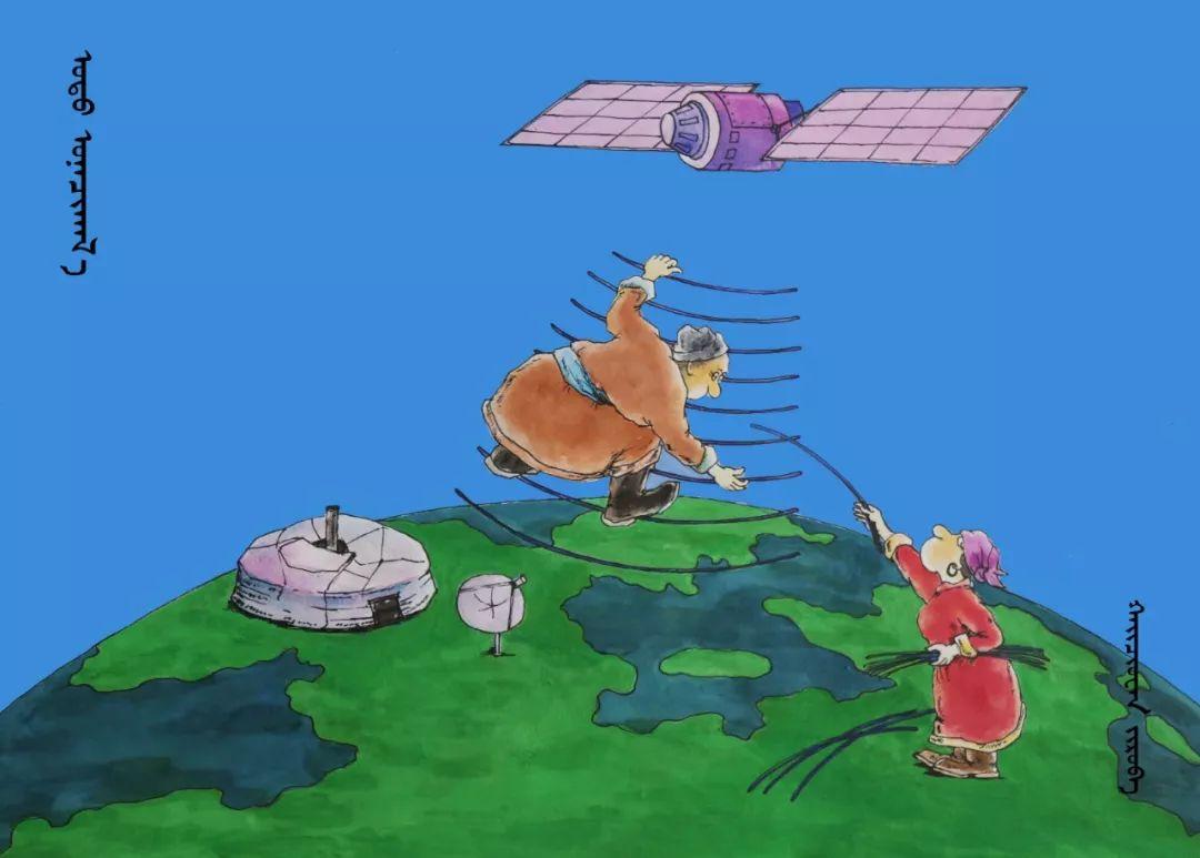 蒙古族漫画家海泉这一组作品令人脑洞大开 第1张