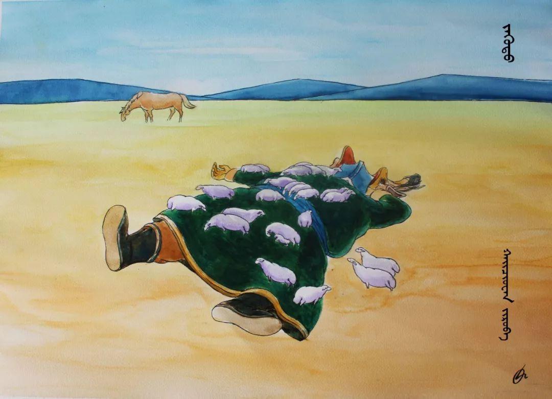 蒙古族漫画家海泉这一组作品令人脑洞大开 第5张