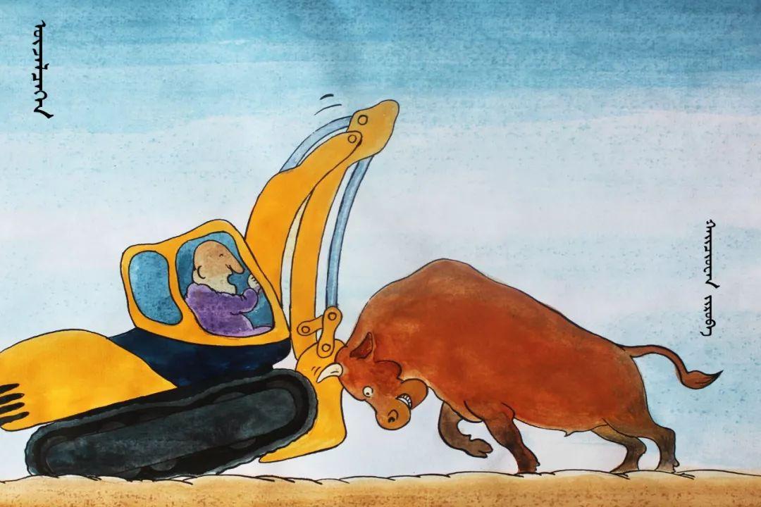 蒙古族漫画家海泉这一组作品令人脑洞大开 第8张