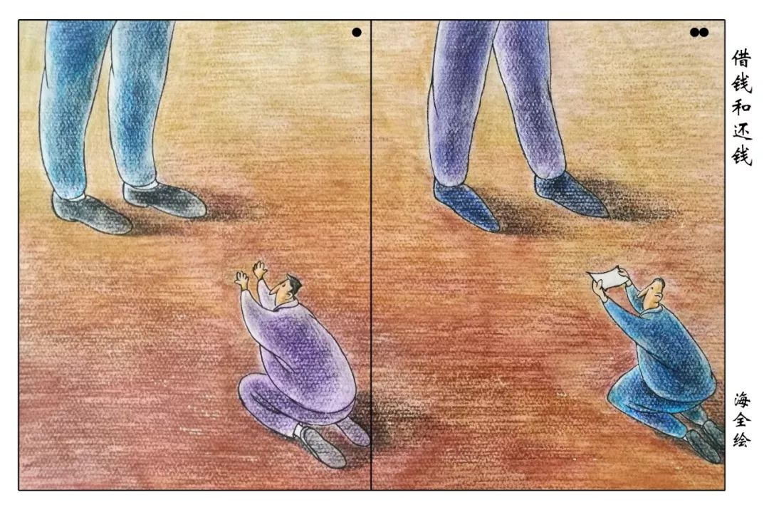 蒙古族漫画家海泉这一组作品令人脑洞大开 第7张
