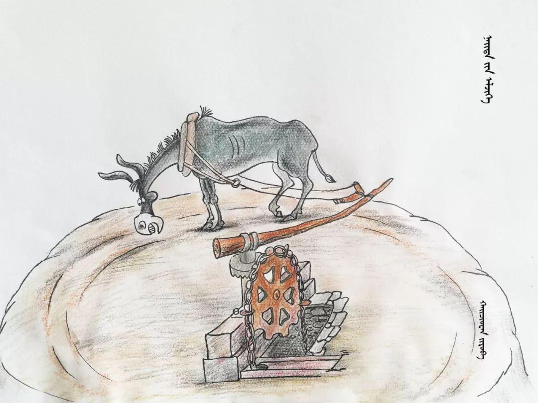 蒙古族漫画家海泉这一组作品令人脑洞大开 第12张