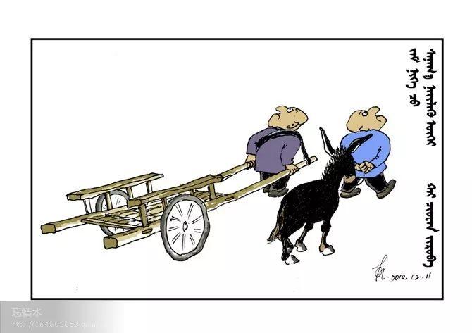 蒙古族漫画家海泉这一组作品令人脑洞大开 第13张