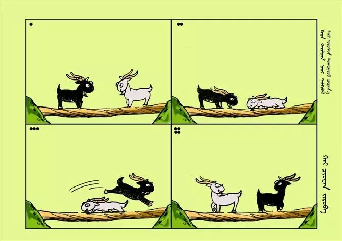 蒙古族漫画家海泉这一组作品令人脑洞大开 第10张