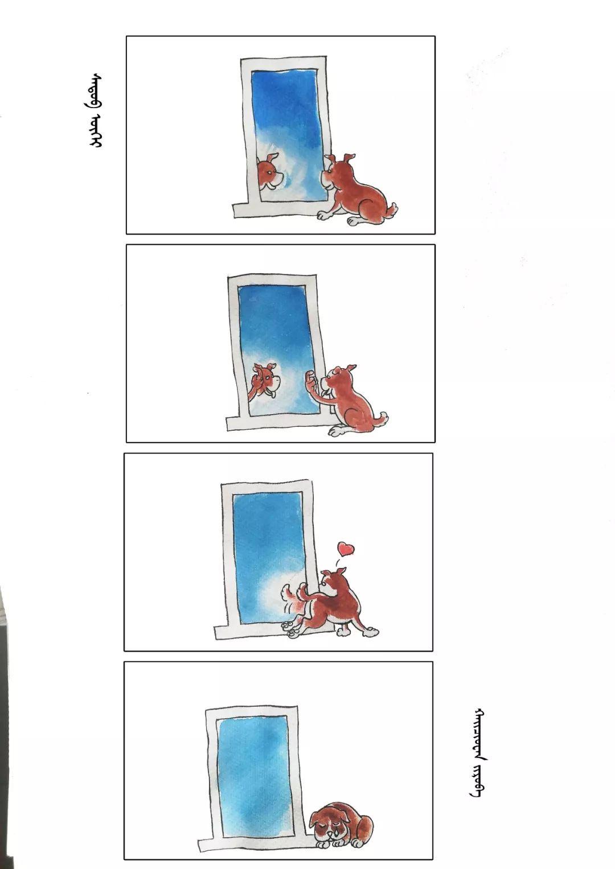 蒙古族漫画家海泉这一组作品令人脑洞大开 第14张