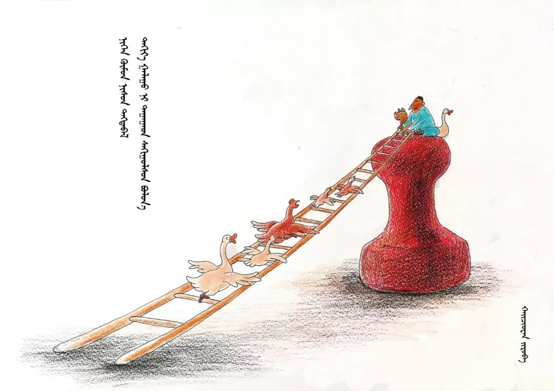 蒙古族漫画家海泉这一组作品令人脑洞大开 第17张