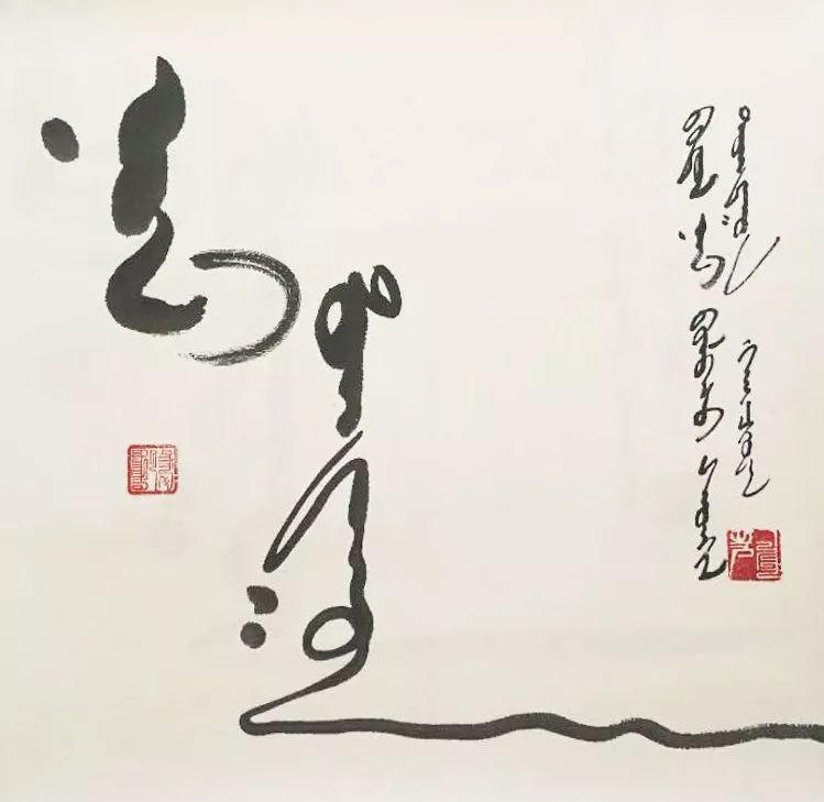 蒙古族漫画家海泉这一组作品令人脑洞大开 第31张