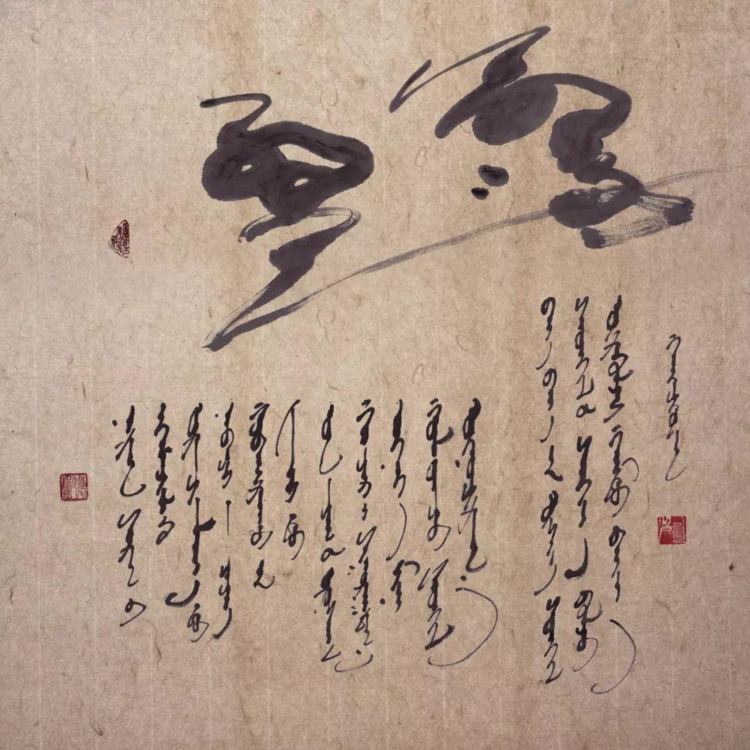 蒙古族漫画家海泉这一组作品令人脑洞大开 第33张