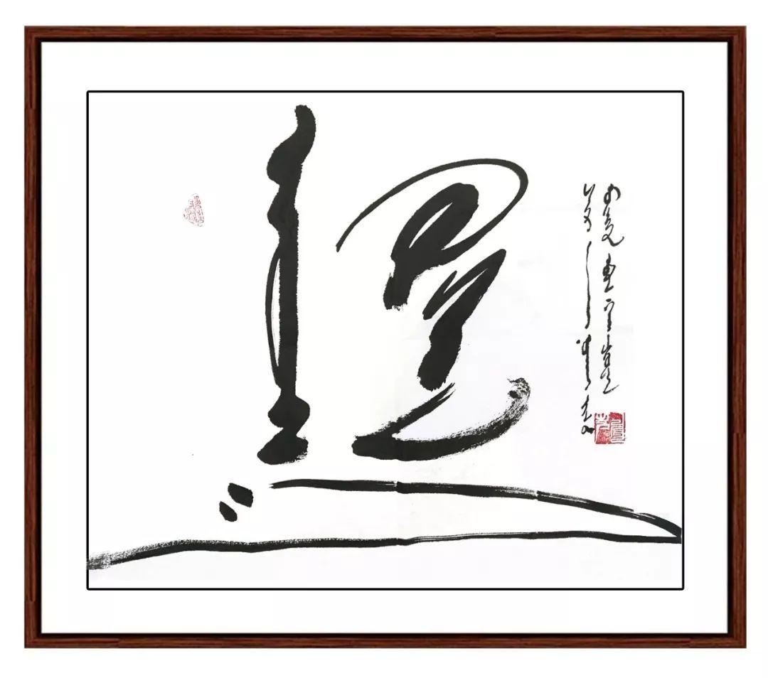 蒙古族漫画家海泉这一组作品令人脑洞大开 第30张