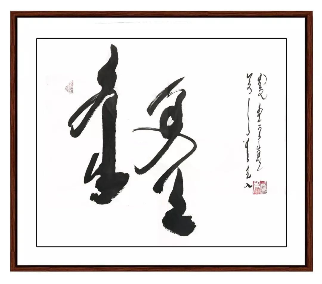 蒙古族漫画家海泉这一组作品令人脑洞大开 第35张