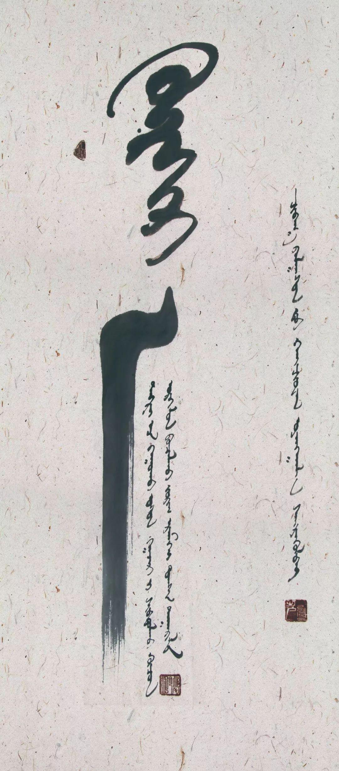 蒙古族漫画家海泉这一组作品令人脑洞大开 第34张