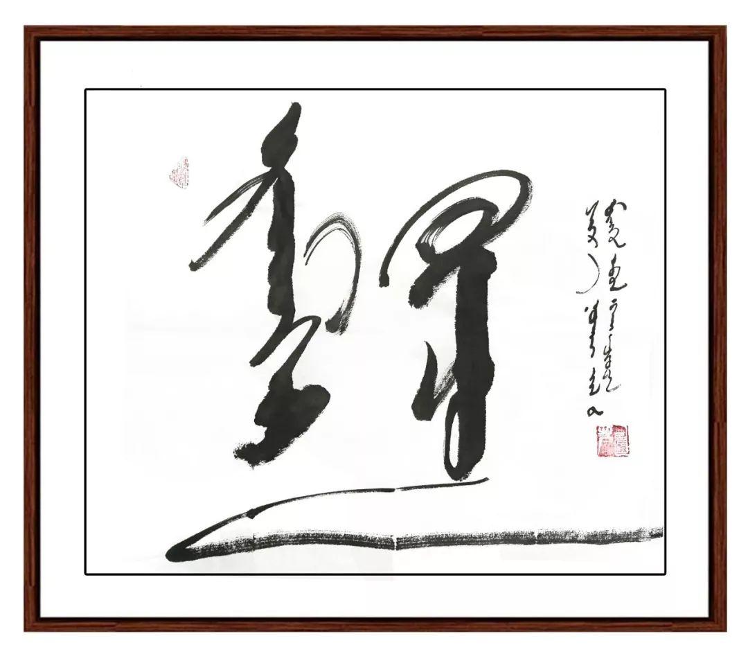 蒙古族漫画家海泉这一组作品令人脑洞大开 第36张