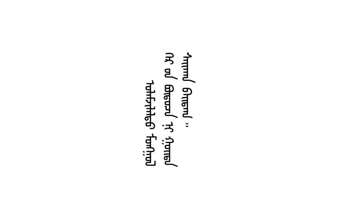 ONCH设计 - 蒙古元素 视觉设计 / 门 第2张