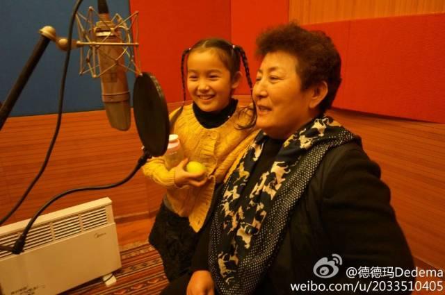 【今日头条】72岁的德德玛近照曝光!两朵金花能歌善舞 成了人生赢家~ 第24张