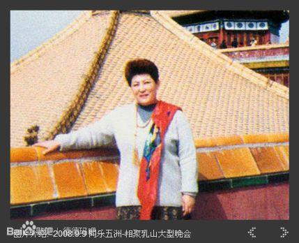 【今日头条】72岁的德德玛近照曝光!两朵金花能歌善舞 成了人生赢家~ 第34张