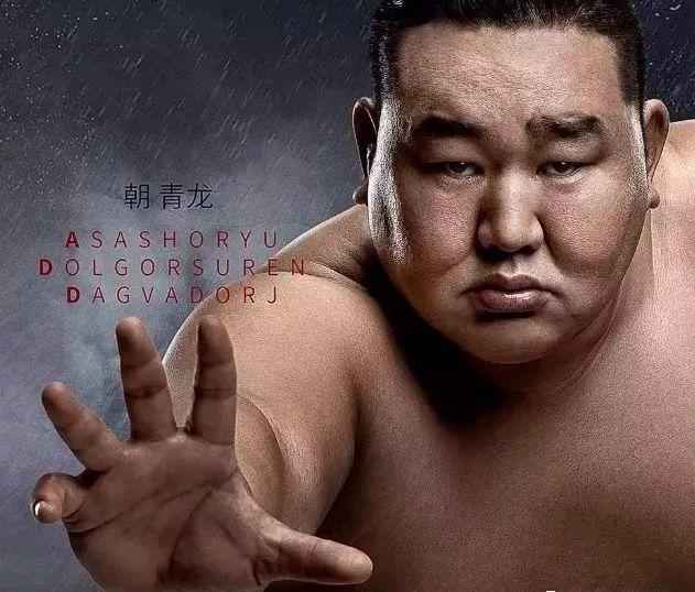 日本相扑界风云人物朝青龙 第2张