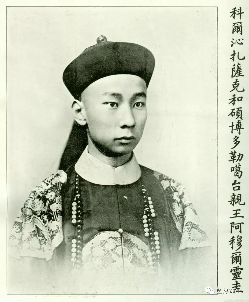 【蒙古历史】科尔沁蒙古民族老照片 太罕见了! 第6张